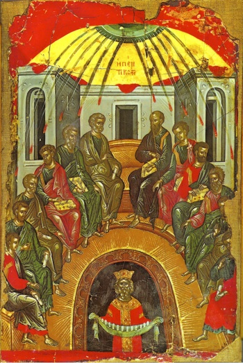 Icon of the Descent of the Holy Spirit on the Feast of Pentecost