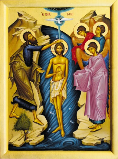 Icon of the Baptism of Christ, at which the Holy Trinity was revealed